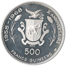500 Francs Guinéens (Nasser) – reverse