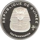 500 Francs Guinéens (Toutankhamon) – obverse