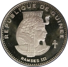 500 Francs Guinéens (Ramses III) – obverse