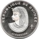 500 Francs Guinéens (Cleopatre) – obverse