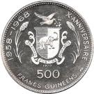500 Francs Guinéens (Cleopatre) – reverse