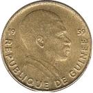 25 Francs Guinéens – obverse