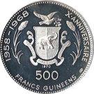 500 Francs Guinéens (Ramses III) – reverse