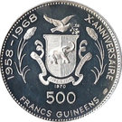 500 Francs Guinéens (Toutankhamon) – reverse