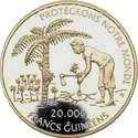 20 000 Francs Guinéens (35th Anniversary of the Guinean Franc) – reverse