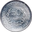 50 Cauris – reverse
