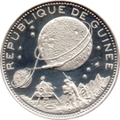 250 Francs Guinéens (Lunar Landing) – obverse