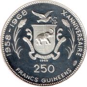 250 Francs Guinéens (Lunar Landing) – reverse