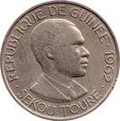 5 Francs Guinéens – obverse