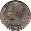 50 Francs Guinéens – obverse