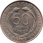 50 Francs Guinéens – reverse
