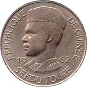 10 Francs Guinéens -  obverse