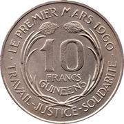 10 Francs Guinéens -  reverse