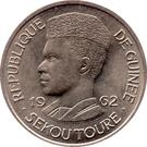 1 Franc Guinéen – obverse
