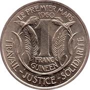 1 Franc Guinéen – reverse