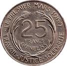 25 Francs Guinéens – reverse