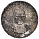 250 Francs Guinéens (Alpha Yaya Diallo; Essai) – obverse