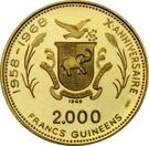 2000 Francs Guinéens (Lunar Landing) – reverse