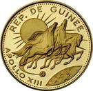 2000 Francs Guinéens (Apollo XIII) – obverse