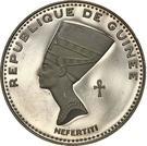 500 Francs Guinéens (Nefertiti) – obverse