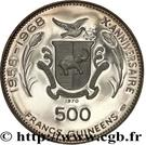500 Francs Guinéens (Nefertiti) – reverse