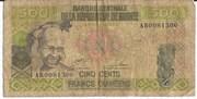 500 francs Guinéens – obverse