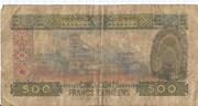 500 francs Guinéens – reverse