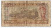 1000 Francs Guinéens – reverse