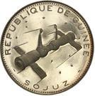 250 Francs Guinéens (Soyuz) – obverse