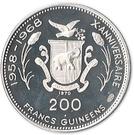 200 Francs Guinéens (John and Robert Kennedy) – reverse