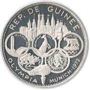 500 Francs Guinéens (Summer Olympics) – obverse