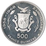 500 Francs Guinéens (Summer Olympics) – reverse