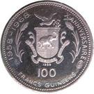 100 Francs Guinéens (Martin Luther King) – reverse