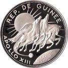 250 Francs Guinéens (Apollo XIII) – obverse