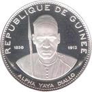 250 Francs Guinéens (Alpha Yaya Diallo) – obverse