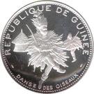 500 Francs Guinéens (Oiseaux Dancers) – obverse