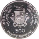 500 Francs Guinéens (Oiseaux Dancers) – reverse