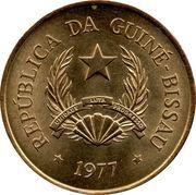 2½ Pesos (FAO) – obverse
