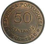 50 Centavos (Discovery) – reverse