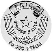 20 000 Pesos (2nd Extradionary congress) – obverse