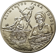 2000 Pesos (FAO - Pineapple Harvest) – reverse