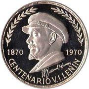 75 Pesetas Guineanas (Vladimir Lenin) – reverse