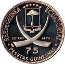 75 Pesetas Guineanas (Mahatma Gandhi) – obverse