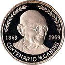 75 Pesetas Guineanas (Mahatma Gandhi) – reverse