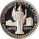 150 Pesetas Guineanas (Rome) – reverse