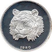 2000 Ekuele (Tiger) – reverse