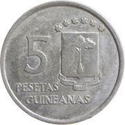 5 Pesetas Guineanas – reverse
