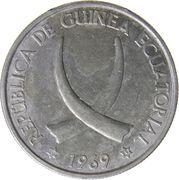 25 Pesetas Guineanas – obverse