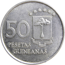 50 Pesetas Guineanas – reverse