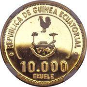 10 000 Ekuele (Soccer Games Argentina 1978) – obverse